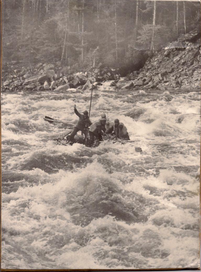Река Цыпа